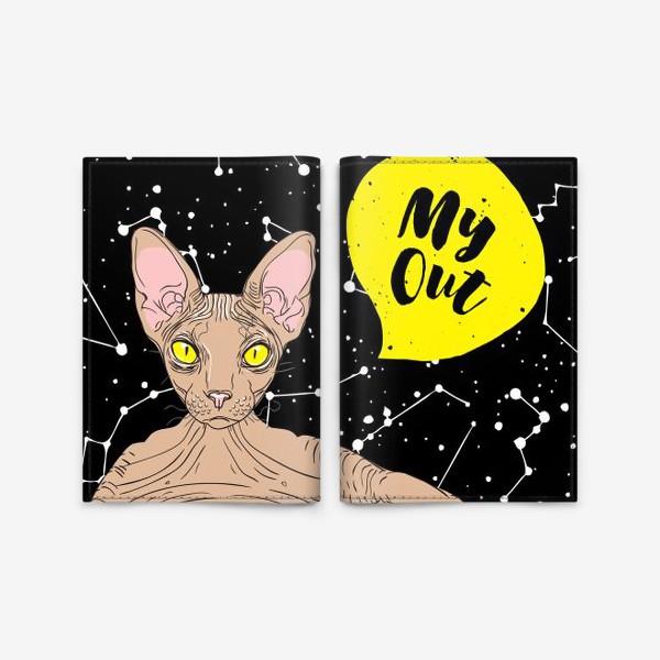 Обложка для паспорта «My Out Cat»