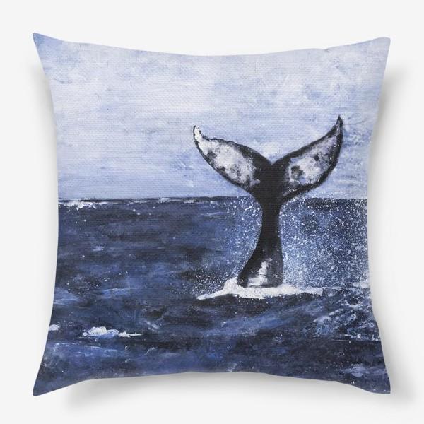 Подушка «Хвост кита»