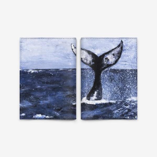Обложка для паспорта «Хвост кита»