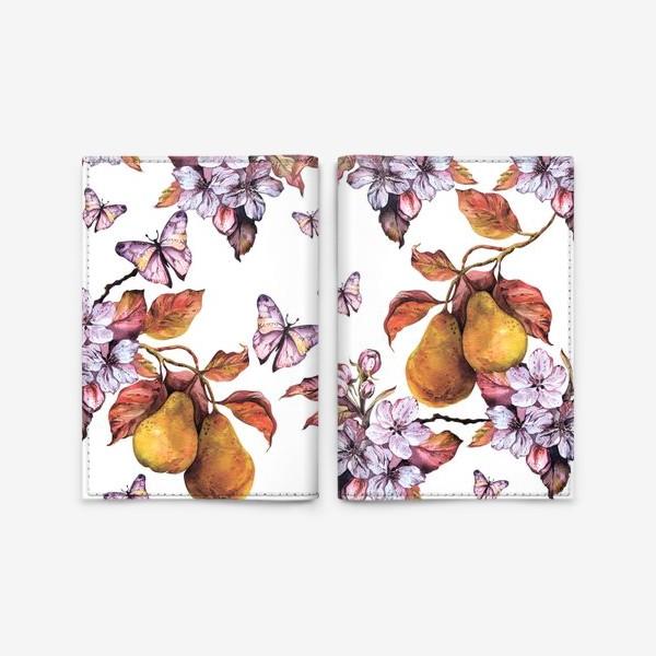 Обложка для паспорта «Груша и бабочки\Pear and butterflies\Boho style\Бохо»