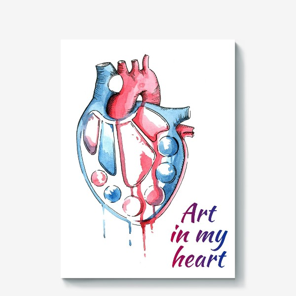 "Холст «Принт ""искусство в сердце моём"" . Art in my heart»"