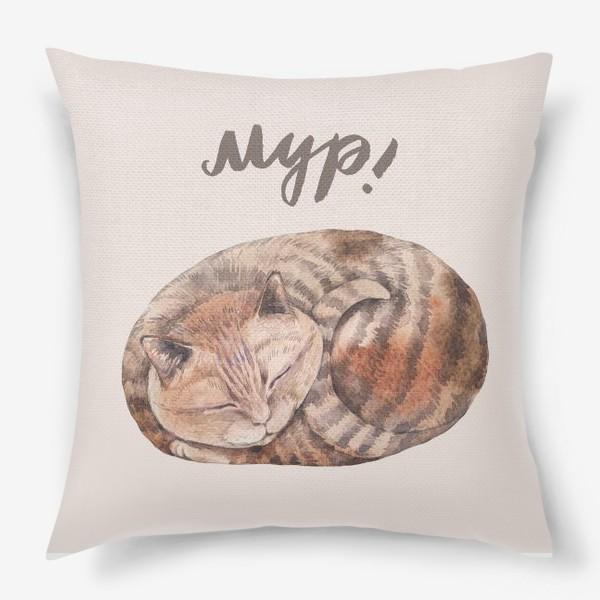 Подушка «котя2»