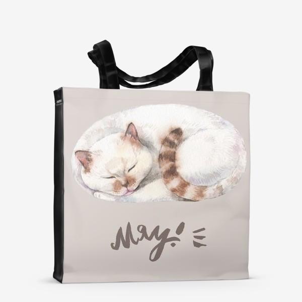 Сумка-шоппер «котя белый»