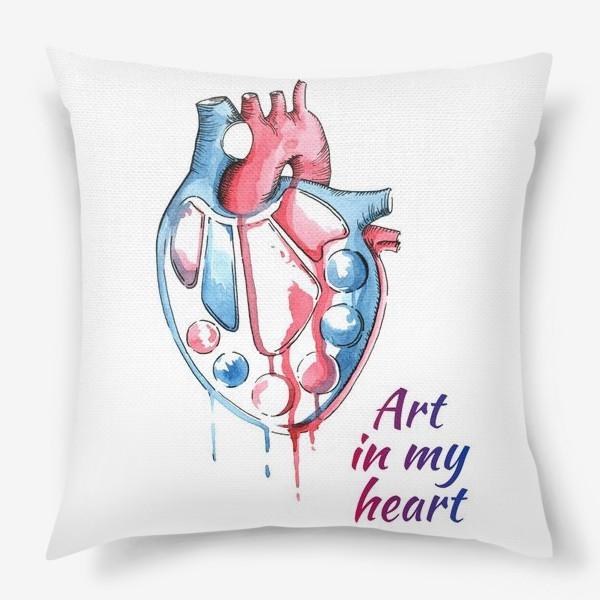 "Подушка «Принт ""искусство в сердце моём"" . Art in my heart»"