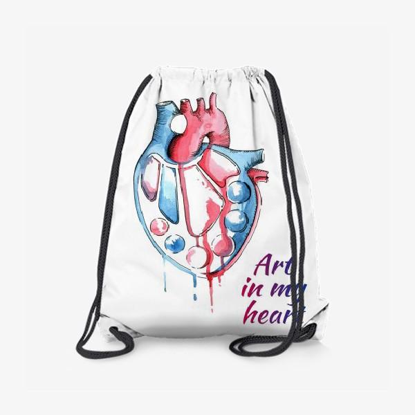 "Рюкзак «Принт ""искусство в сердце моём"" . Art in my heart»"