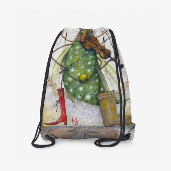 Рюкзак «Сверчок»