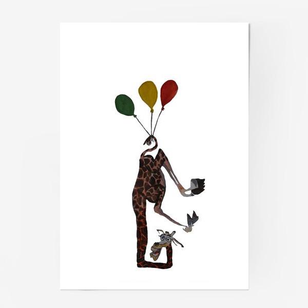 Постер «Жираф на воздушный шарах»