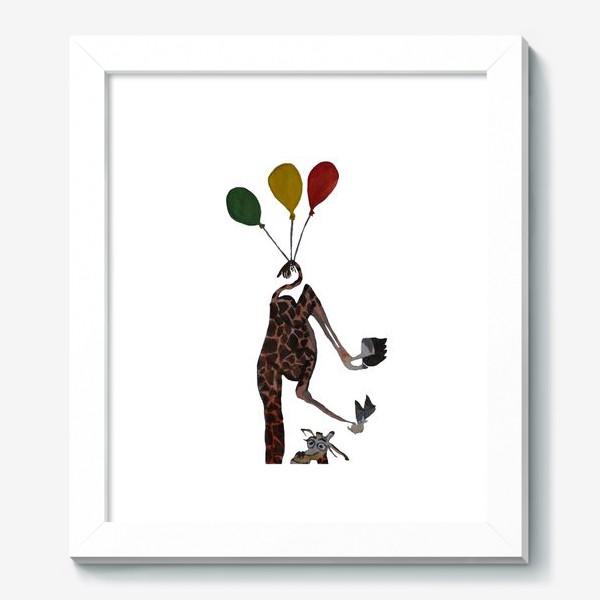 Картина «Жираф на воздушный шарах»