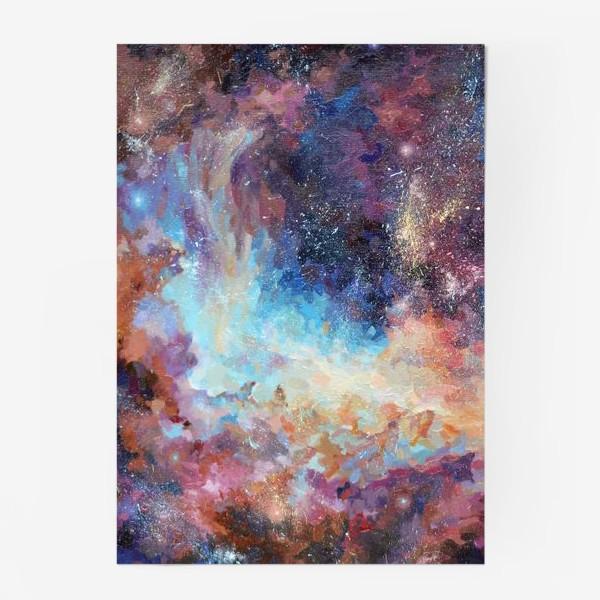 Постер «Рождение звезд»