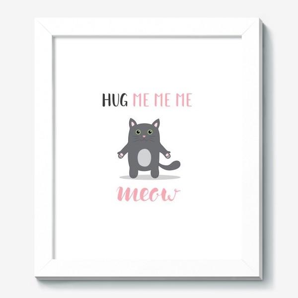 Картина «Обними котика. Hug me me me meow»