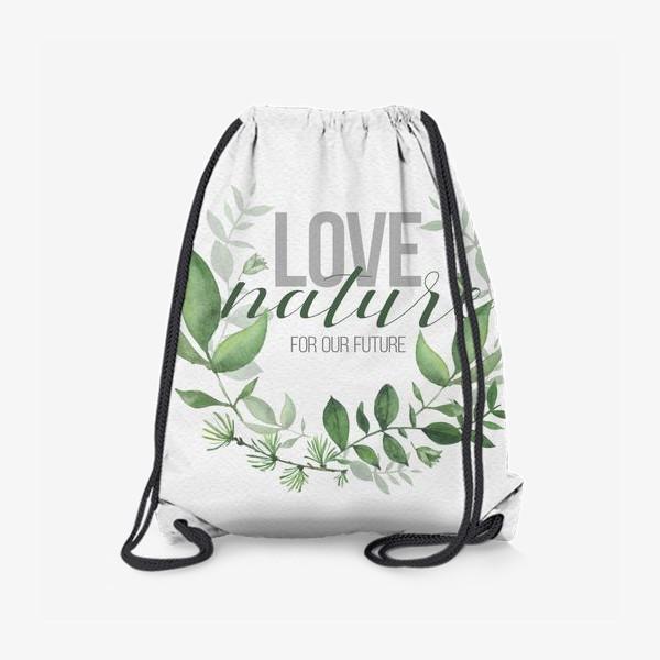 Рюкзак «Lovenature»