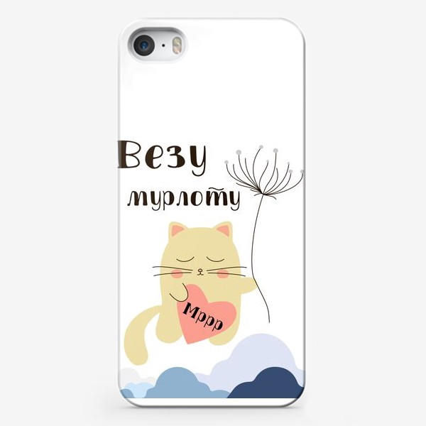 Чехол iPhone «Кот-мурлыка»