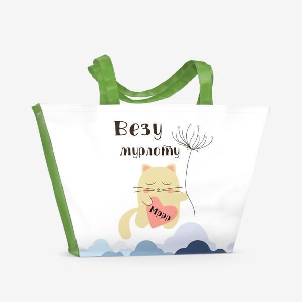 Пляжная сумка «Кот-мурлыка»