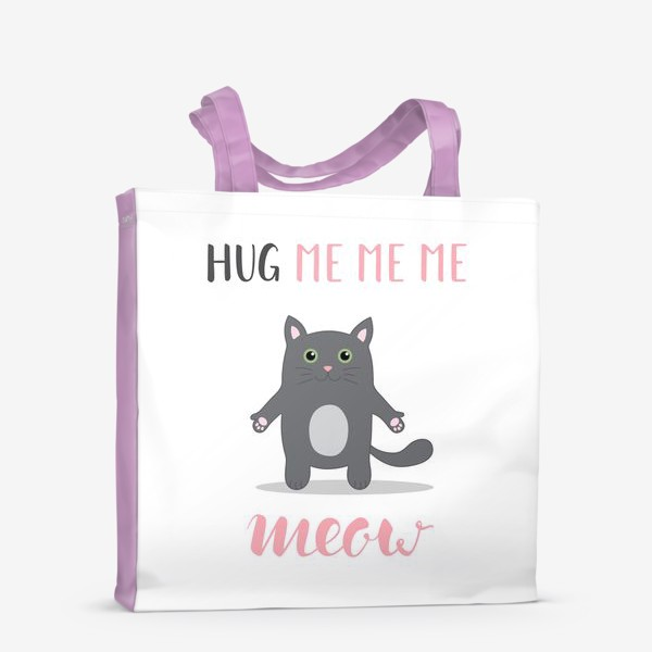 Сумка-шоппер «Обними котика. Hug me me me meow»