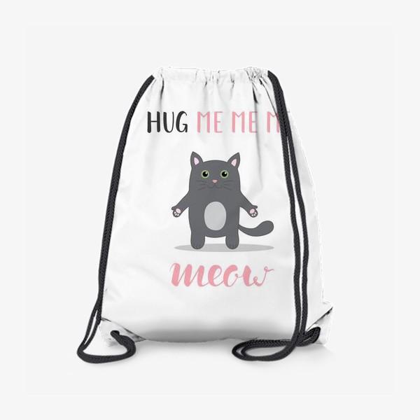 Рюкзак «Обними котика. Hug me me me meow»