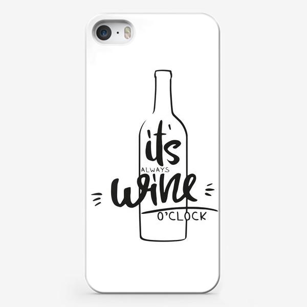 Чехол iPhone «it's always wine o'clock (white). вино»