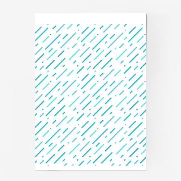 Постер «Дождь»