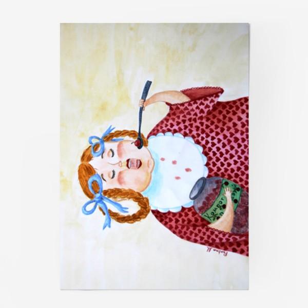 Постер «Маруся»