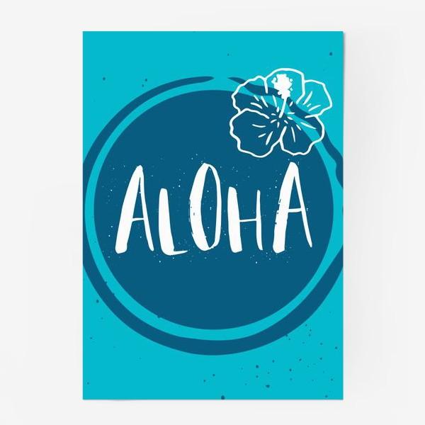 Постер «Гавайские мотивы. Леттеринг»