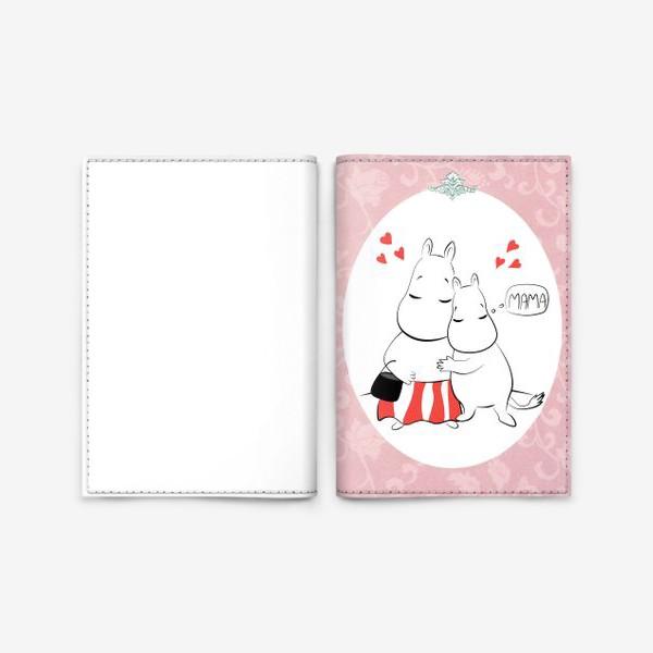 Обложка для паспорта «Мумимама»