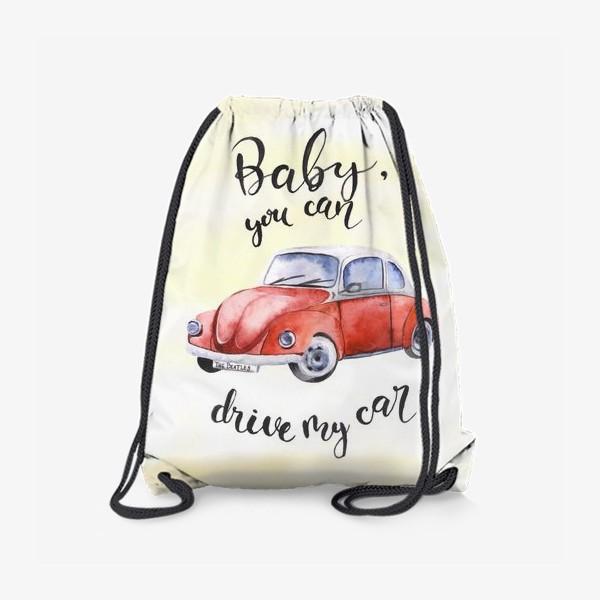 Рюкзак «Детка, можешь сесть за руль моей машины»