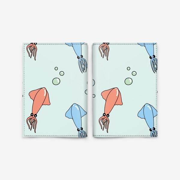 Обложка для паспорта «Паттерн с кальмарами на голубом»