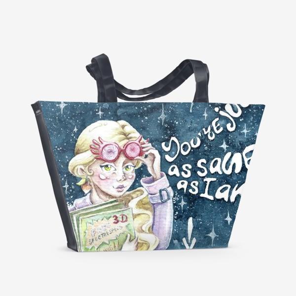 Пляжная сумка «ты такой же нормальный, как и я»