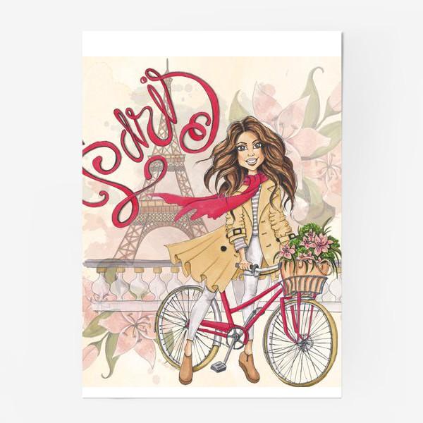 Постер «Милый Париж»
