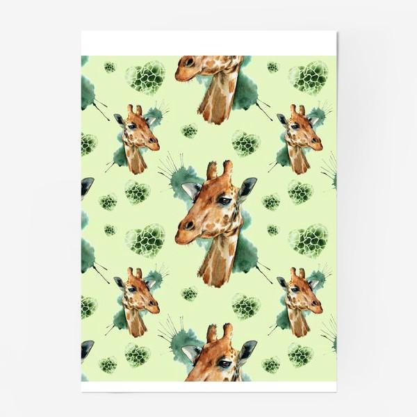 Постер «зеленый паттерн с жирафами»