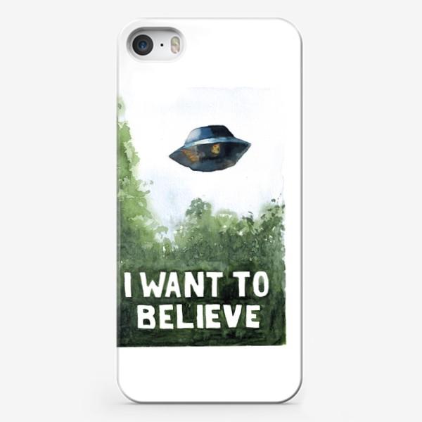 Чехол iPhone «Акварельный плакат I Want to Believe Секретные материалы X-Files Ufo НЛО»