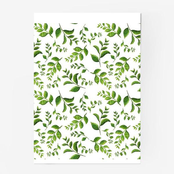 Постер «Паттерн с акварельными зелеными веточками»