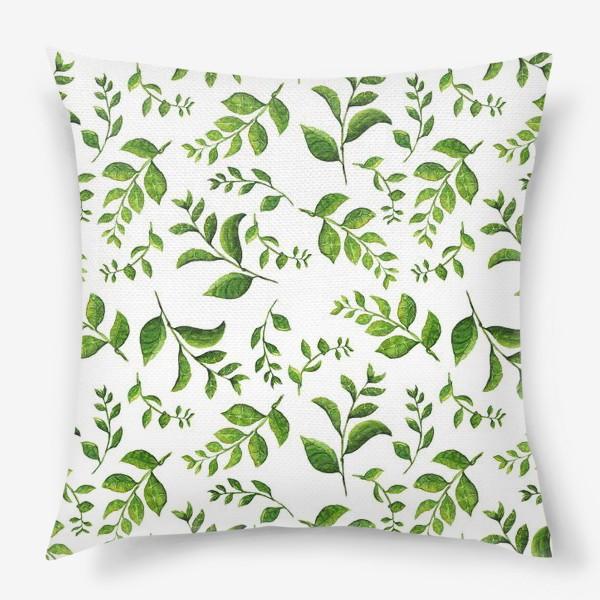 Подушка «Паттерн с акварельными зелеными веточками»