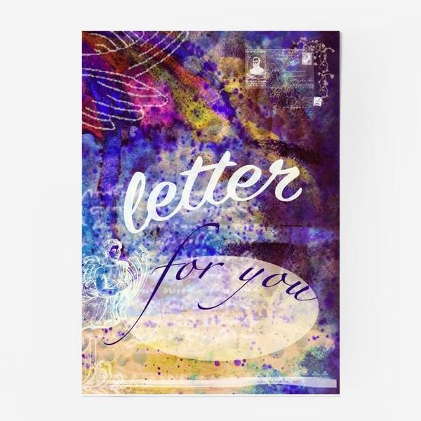 Постер «Письмо тебе (Letter for you)»