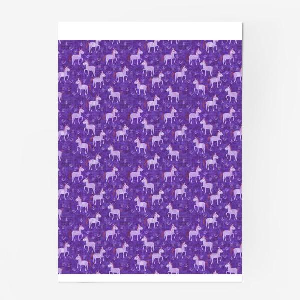 Постер «Единороги в фиолетовых лугах»
