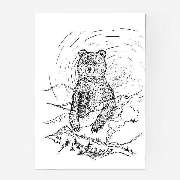 Постер «Медведь - хранитель леса»