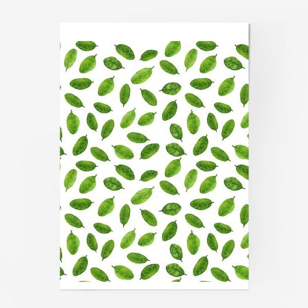 Постер «Паттерн с акварельными листиками»