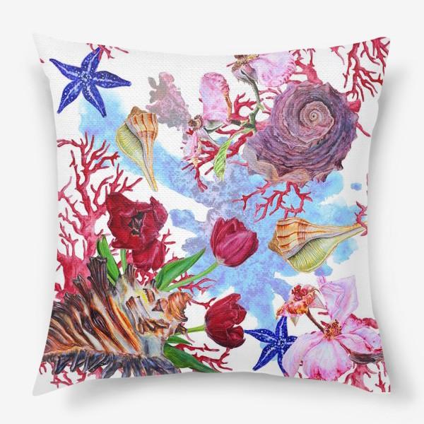 Подушка «Кораллы, ракушки и цветы»
