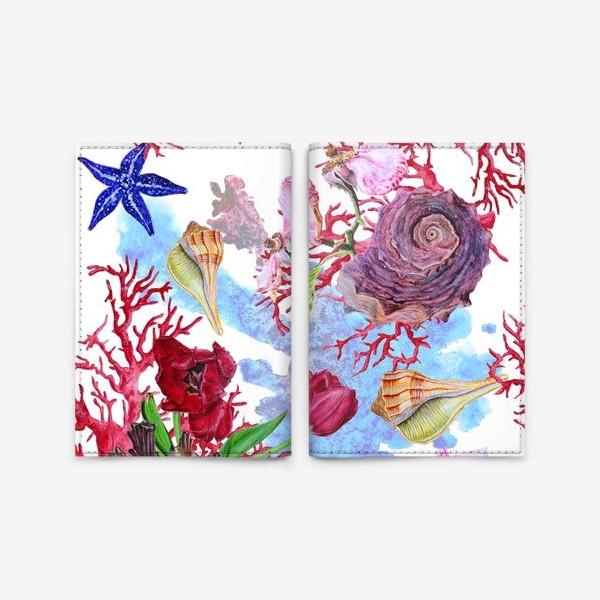 Обложка для паспорта «Кораллы, ракушки и цветы»