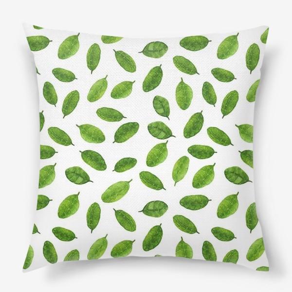 Подушка «Паттерн с акварельными листиками»