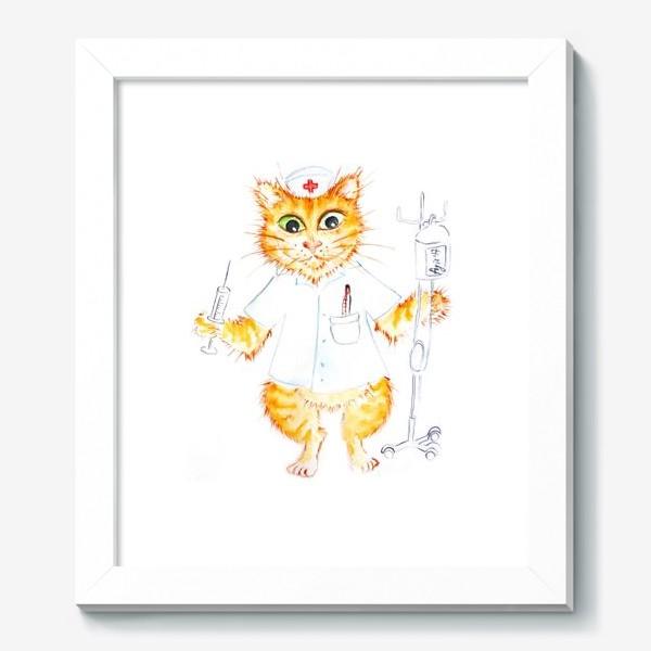 Картина «Котики лечат. Медсестра»