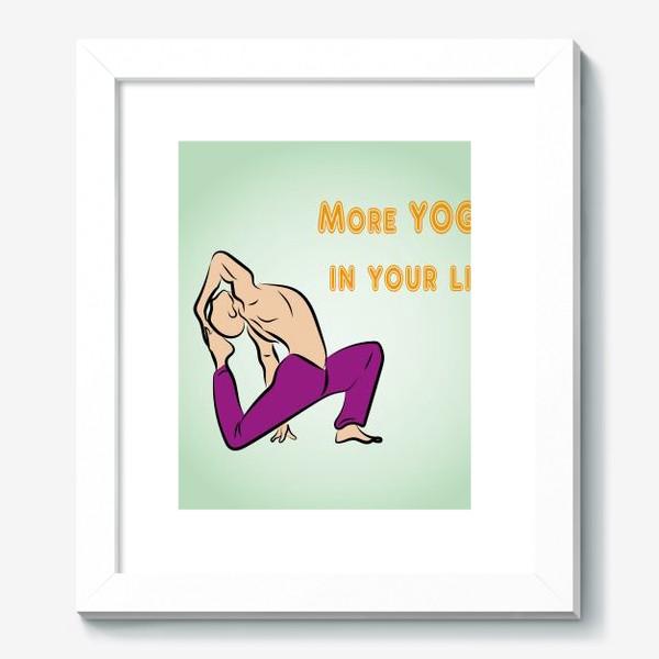 Картина «Йога девиз 2»