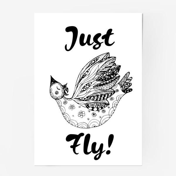 Постер «Just fly!»