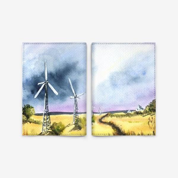 Обложка для паспорта «Пейзаж с ветряными мельницами»