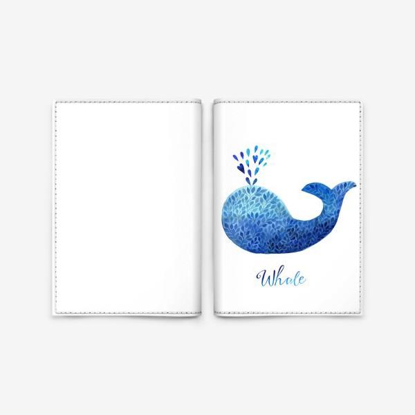 Обложка для паспорта «Кит»