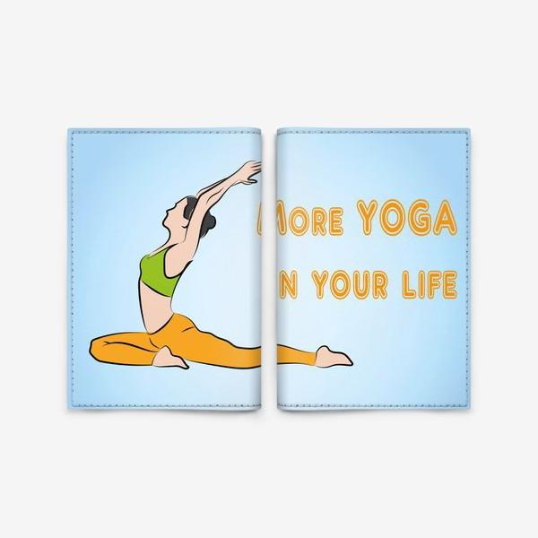 Обложка для паспорта «Йога девиз»