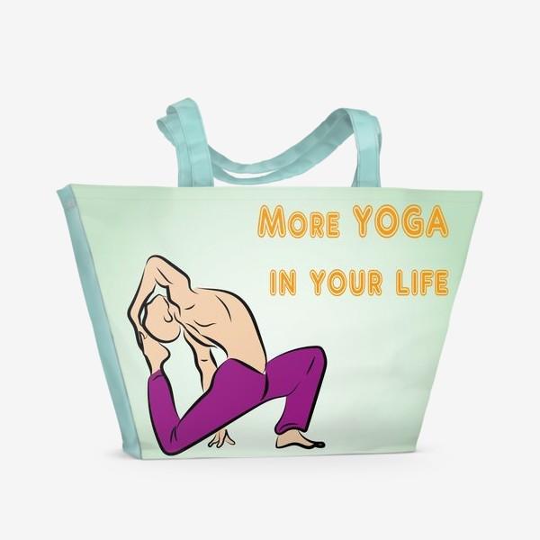 Пляжная сумка «Йога девиз 2»