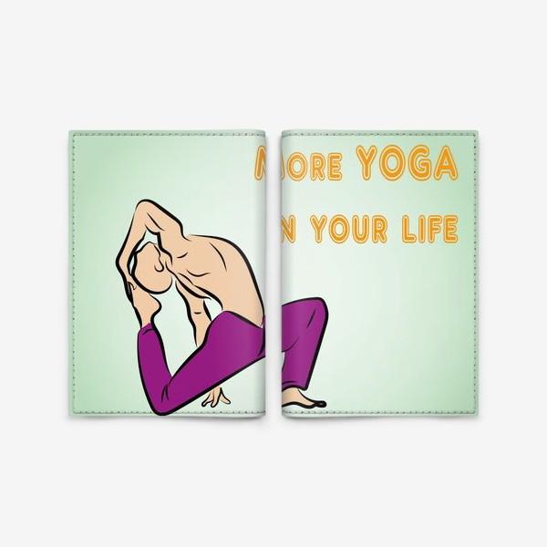 Обложка для паспорта «Йога девиз 2»