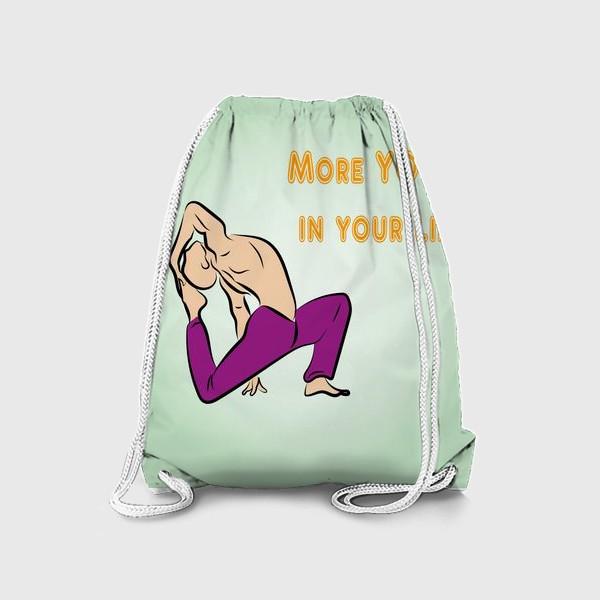 Рюкзак «Йога девиз 2»