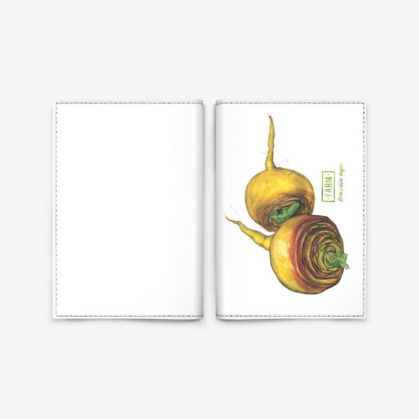 Обложка для паспорта «Репа: ботаническая акварель и леттеринг»