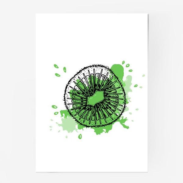 Постер «Сок киви»